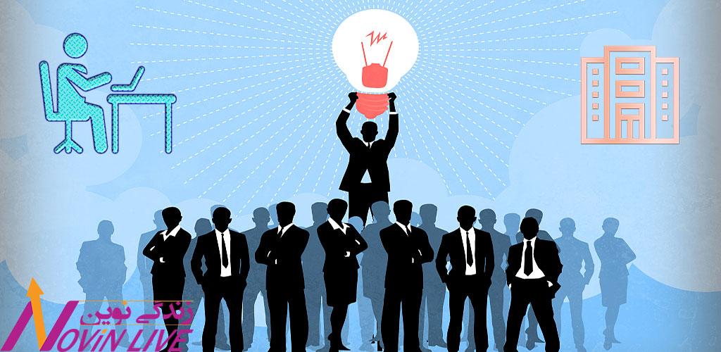 مدیریت فرهنگ سازمانی