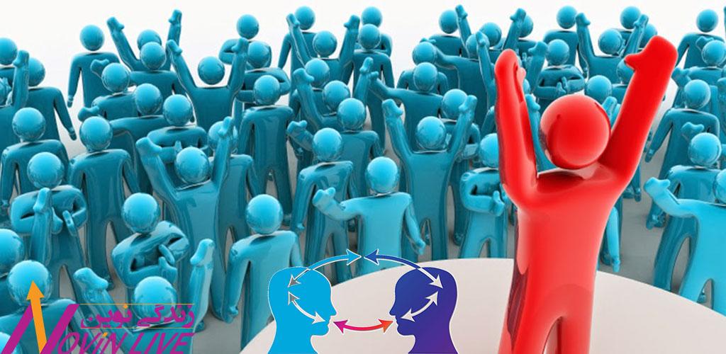 6 اصل متقاعدسازی از دیگاه دکتر رابرت سیالدینی