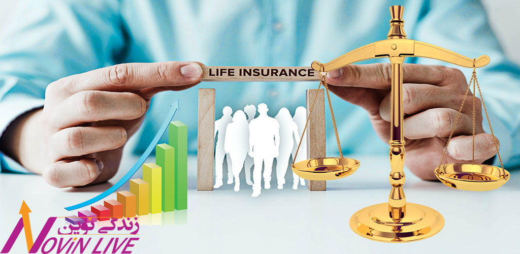 فروش بیشتر بیمه های عمر و زندگی از طریق رویکرد متعادل