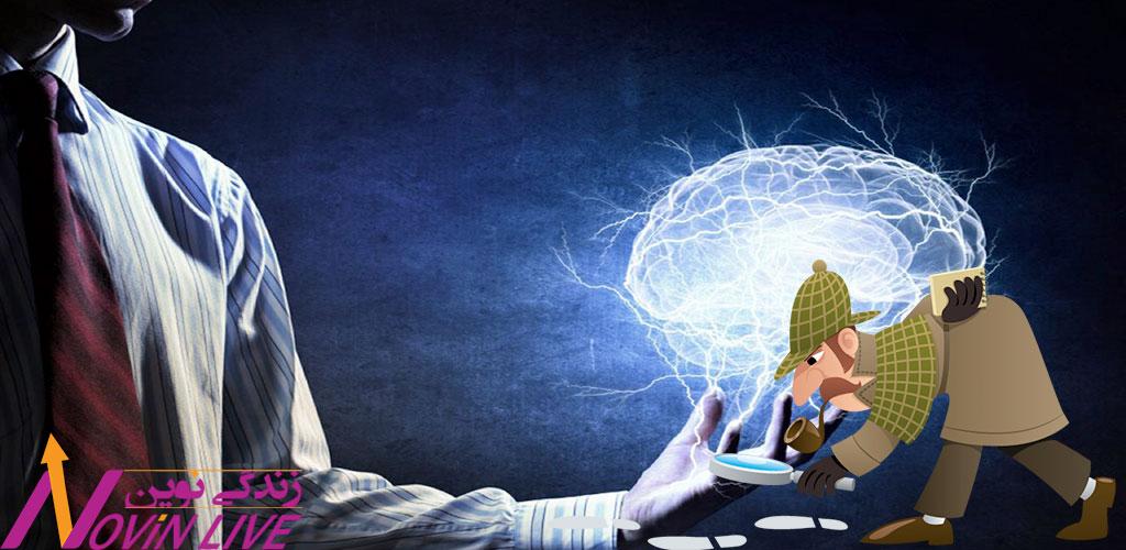 رازهای قدرت ذهن و مغز - ذهن چگونه کار می کند