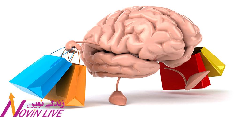 آناتومی تصمیم گیری خرید مغز-نورومارکتینگ