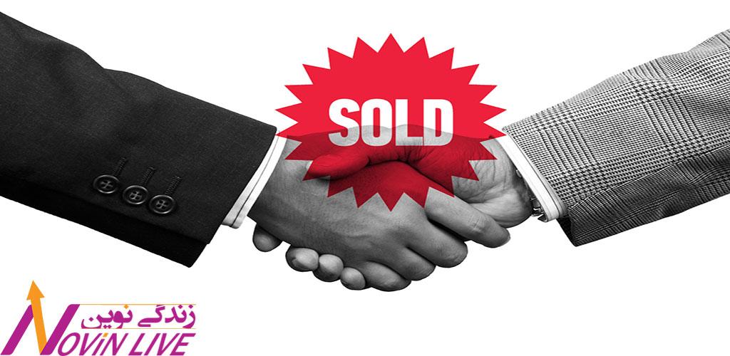 آیا شما واقعاً در حال بستن معامله فروش هستید؟- چگونه مشتریهای بیمه را پیدا کنیم