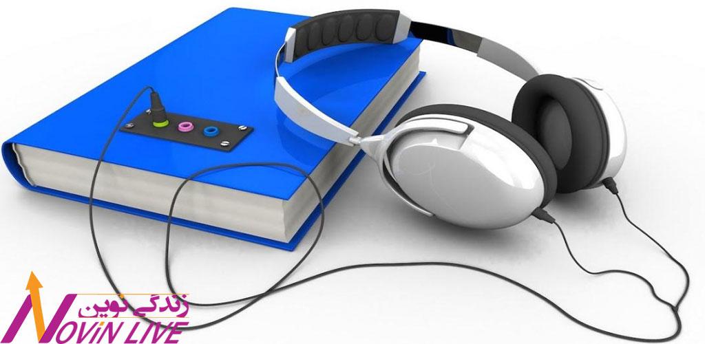 یادگیری سمعی  -تاثیر درک کارکرد ذهن بر زندگی