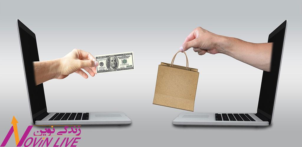 بستن فروش -مراحل فرایند فروش