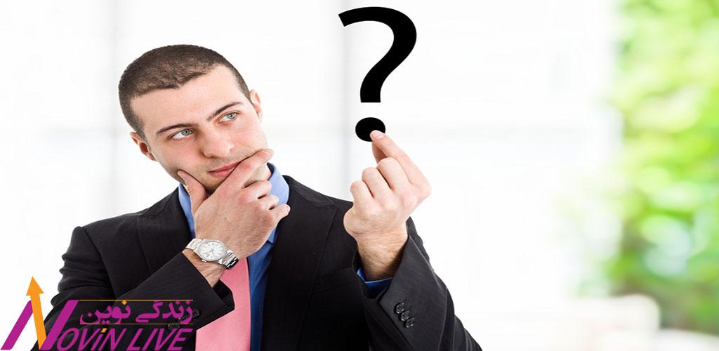 از گوینده سوال بپرسید -چگونه بهتر مطالعه کنیم و چگونه موثرتر گوش دهیم