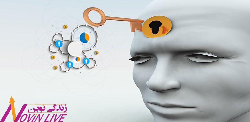 اطلاعات کلیدی را به ذهنتان وارد کنید -چگونه بهتر مطالعه کنیم و چگونه موثرتر گوش دهیم