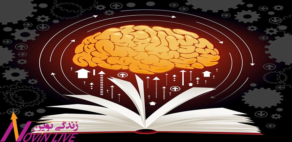 سریعتر بخوانید -چگونه بهتر مطالعه کنیم و چگونه موثرتر گوش دهیم