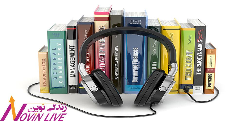 چگونه بهتر مطالعه کنیم و چگونه موثرتر گوش دهیم